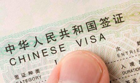 China Visa reliable service